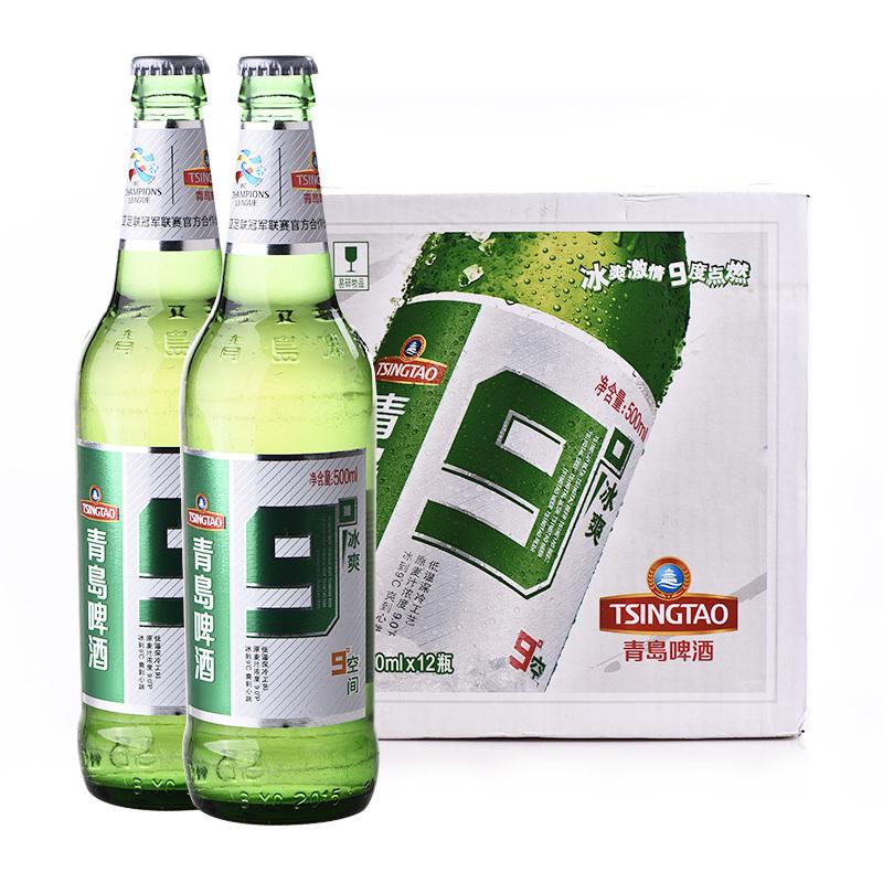 青岛九度500ml瓶啤酒 整箱 12瓶装【限锦绣商贸城购买】