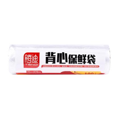 腾迪背心式保鲜袋100只(25cm*28cm)