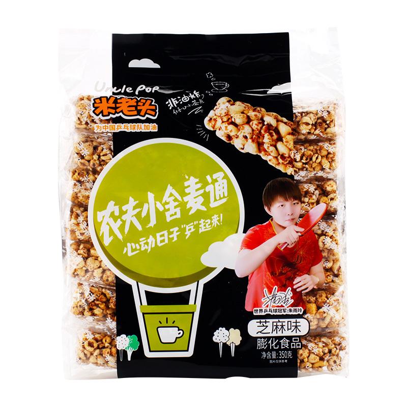 米老头农夫小舍麦通芝麻味350g休闲零食【新老包装随机发货】