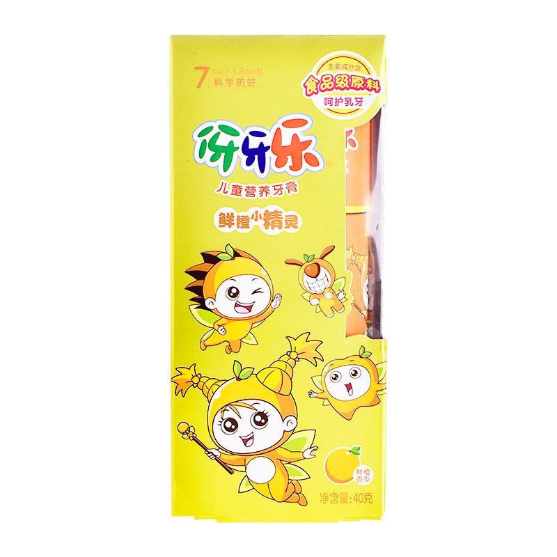 伢牙乐儿童营养牙膏40g 鲜橙小精灵